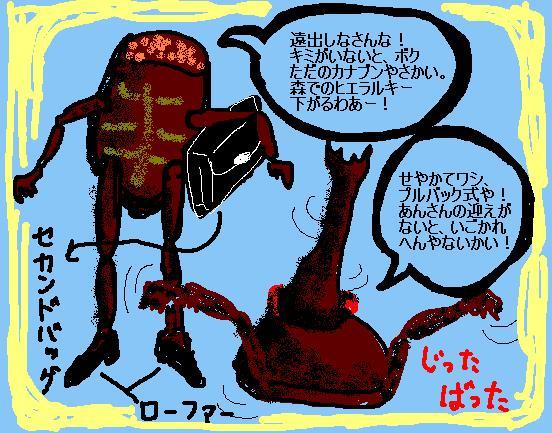 kagero_03