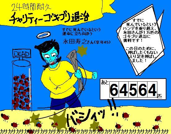 kagero_04