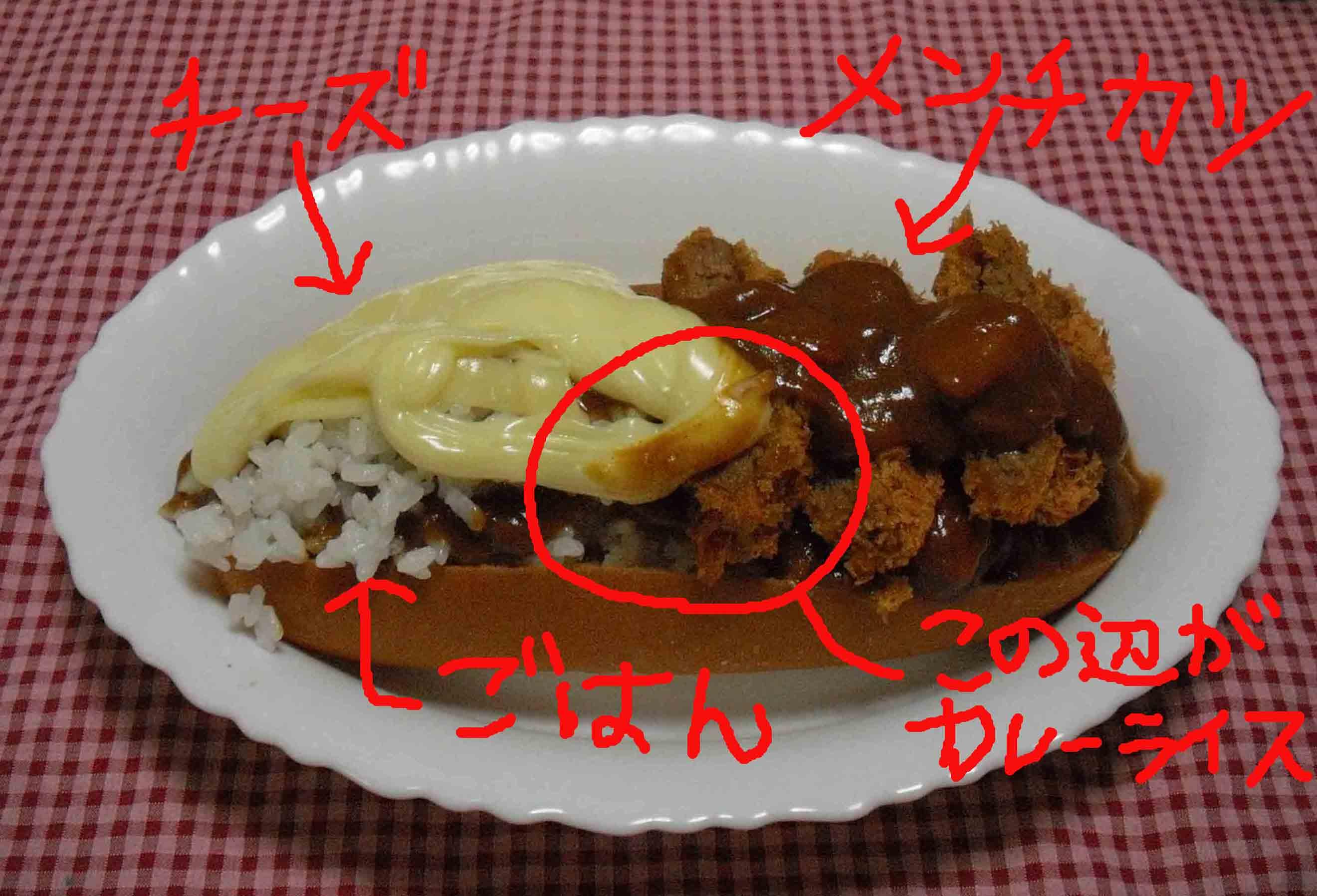 rice&pan.jpg