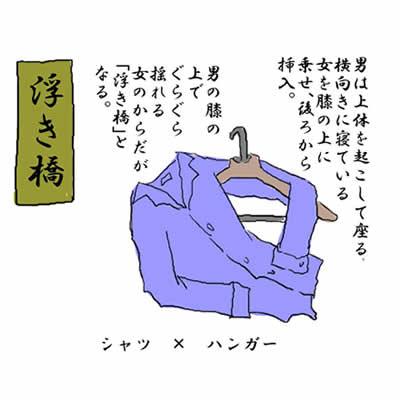 magu02.jpg