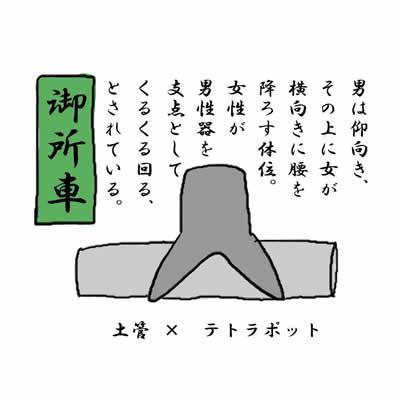 magu08.jpg