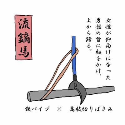 magu46.jpg