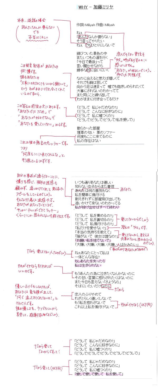 why_tensaku.jpg