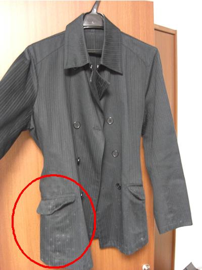 福田スーツ