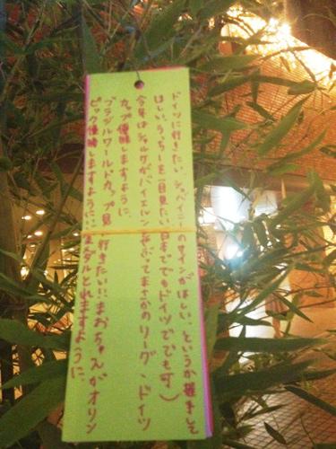 七夕_07