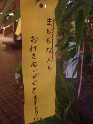 七夕_09