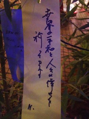 七夕_12