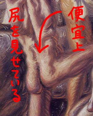 剣闘士の学校(拡大).jpg