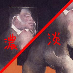 人体の習作_87(濃淡).jpg