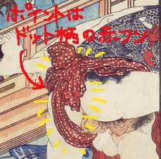 ドット柄の赤フン.jpg