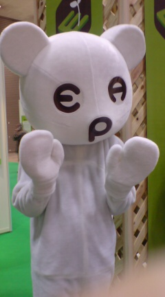 eko_B